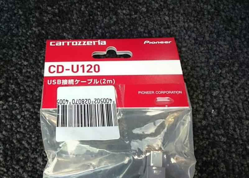 PIONEER / carrozzeria carrozzeria CD-U120