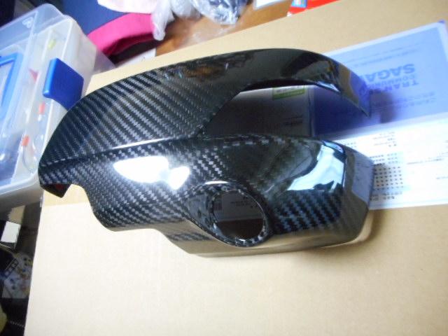 AXIS-PARTS GT-DRYドライカーボン ミラーカバー