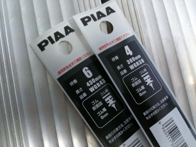 PIAA スーパーグラファイト 替えゴム