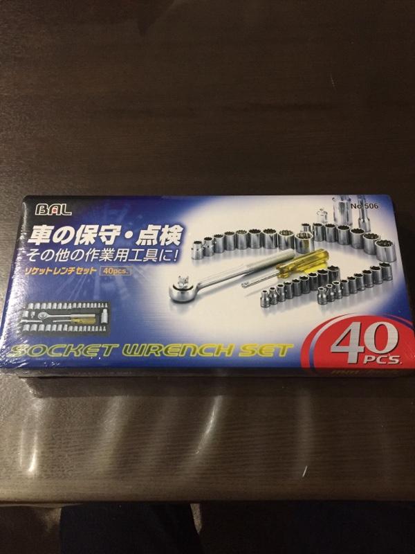 BAL / 大橋産業 ソケットレンチセット