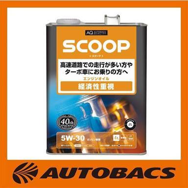 ASM / AUTOBACS ASM AQ スクープ