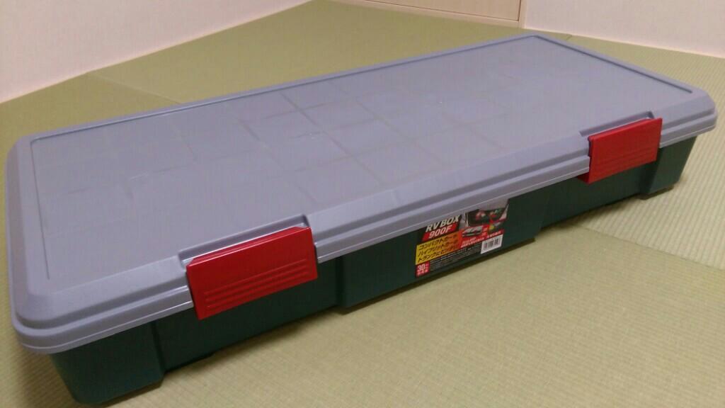 IRIS / アイリスオーヤマ RVBOX 900F