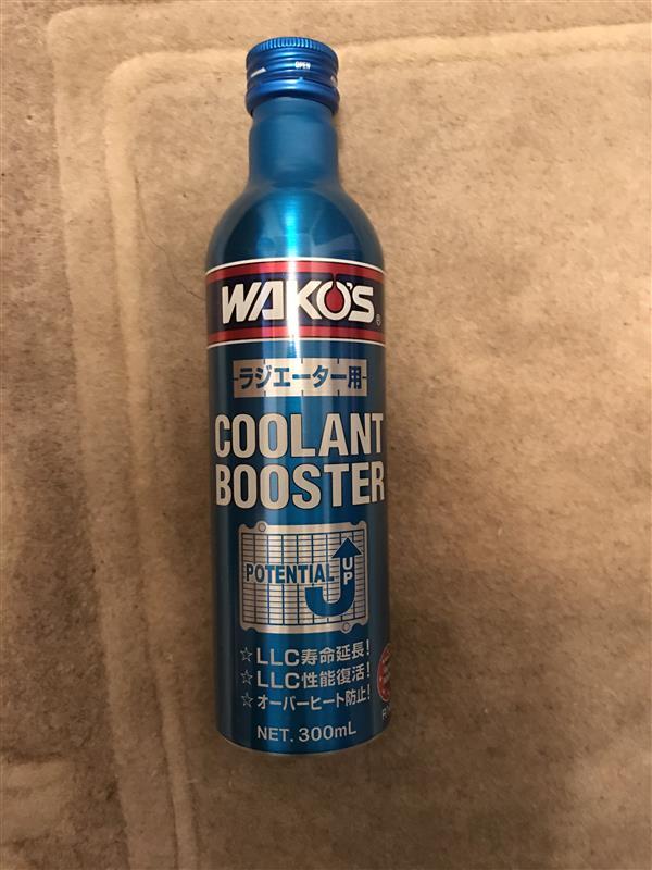 WAKO'S クーラントブースター