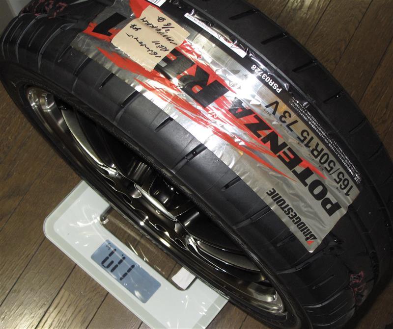 RAYS VOLK RACING RE30
