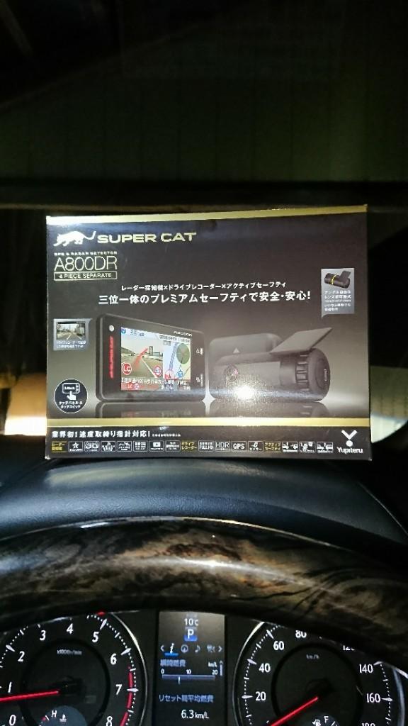 YUPITERU Super Cat A800DR