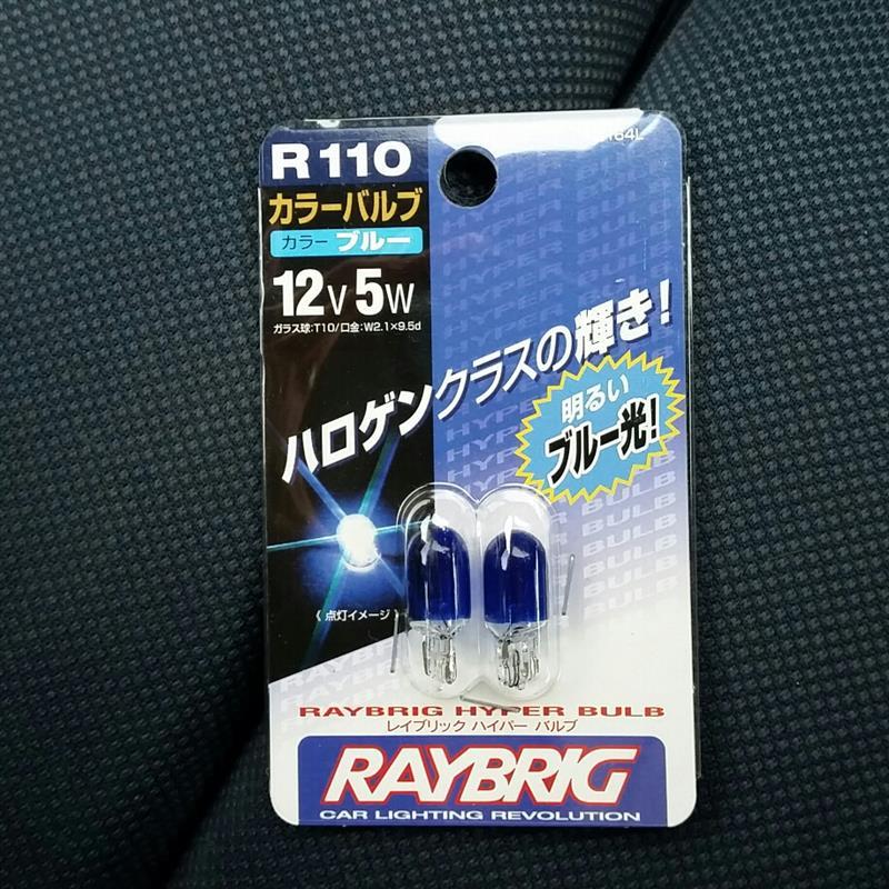 RAYBRIG / スタンレー電気 カラーバルブ ブルー T10 / R110
