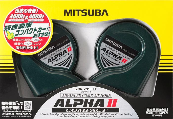 MITSUBA / ミツバサンコーワ ALPHA Ⅱ COMPACT