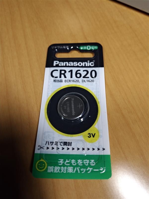 Panasonic コイン形リチウム電池