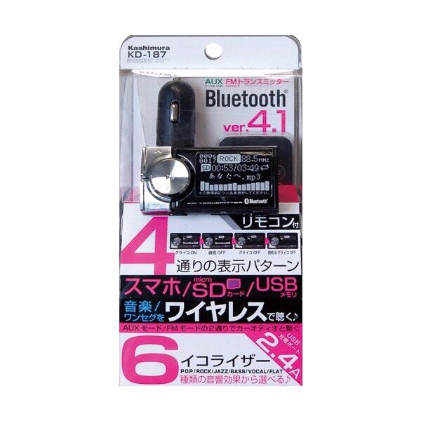 【カシムラ】 Bluetooth FMトランスミッター EQ AUX MP3プレーヤー付  《KD-187》