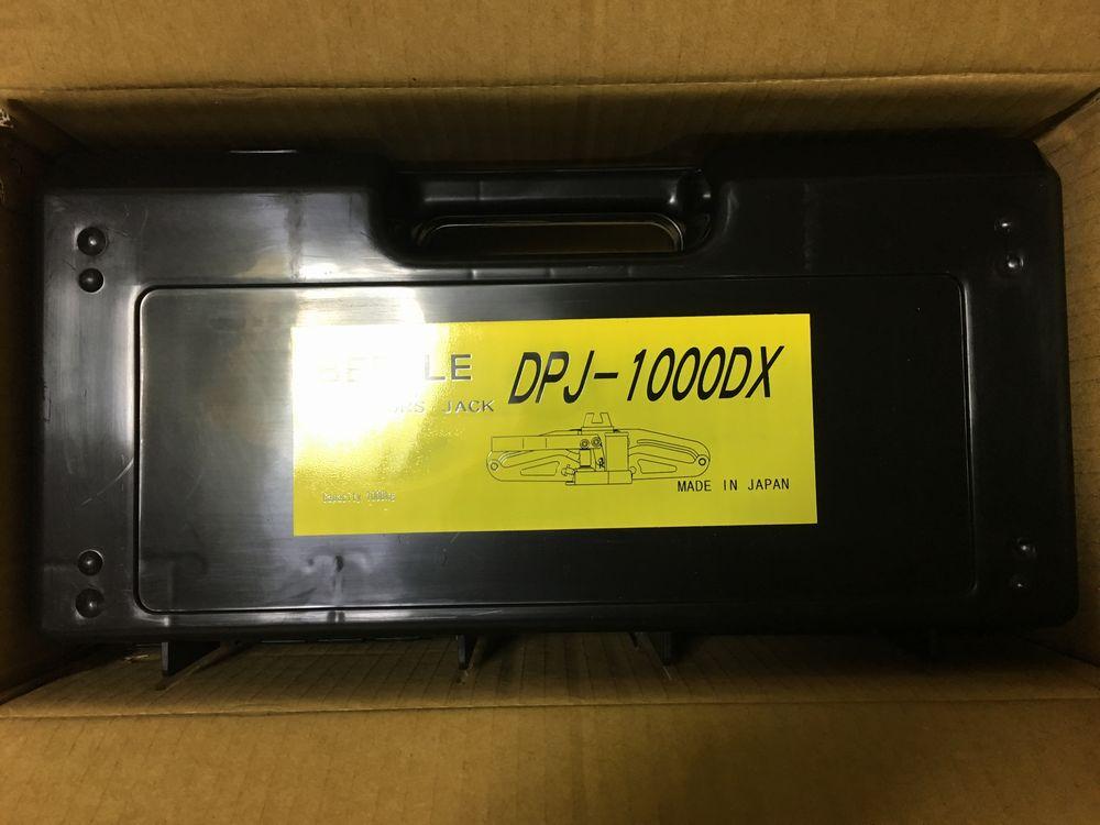 MASADA 油圧パンタジャッキ DPJ-1000DX