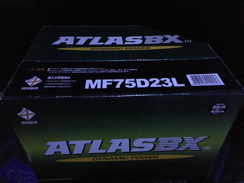 Atlas Battery MF75D23L