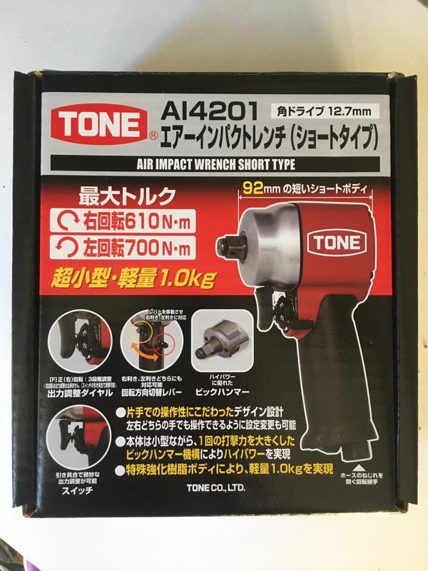 TONE TOOL / 前田金属工業 エアーインパクトレンチ