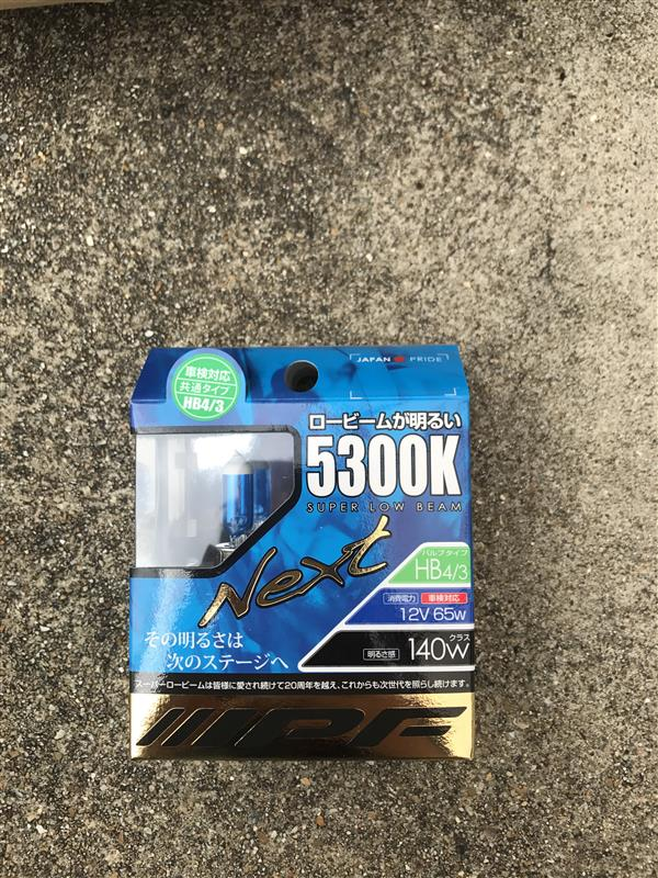 IPF SUPER LOW BEAM NEXT 5300K  HB4/3