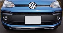 クロスアップ!VW純正 cross up! 専用フロントバンパーの単体画像