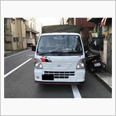 VIP沖縄 フロントリップスポイラーver1