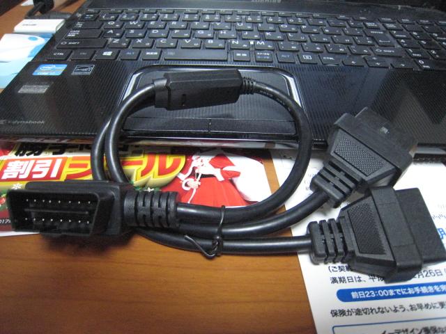 メーCarAngelsカー・ブランド不明 OBD2用16PIN延長 2分岐ケーブル 50cm ハーネス 2ポート L型