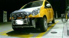 キャロル三菱自動車(純正) パジェロミニ純正フロントバンパー(センター)の単体画像