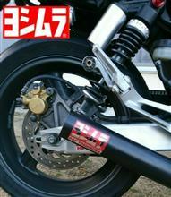 CB400 SUPER FOUR スペック3ヨシムラ ショート管の単体画像