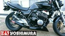CB400 SUPER FOUR スペック3ヨシムラ ショート管の全体画像