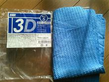 ELUT 3D セームタオル