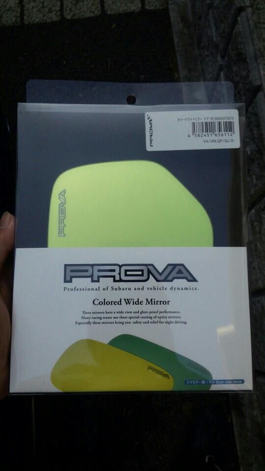 PROVA カラードワイドミラー ドア