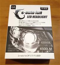 307CC (カブリオレ)e-auto fun LEDヘッドライト H1 25Wx2 4500LMx2 6000Kの単体画像