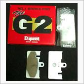 D.speed G3ECO BRAKE PAD