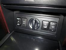 Toyota 84920-22010-C0 Power Seat Switch