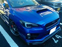 WRX STIVARIS VARIS ARISING-I FRONT SPOILERの単体画像