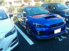 WRX STIVARIS VARIS ARISING-I FRONT SPOILERの全体画像
