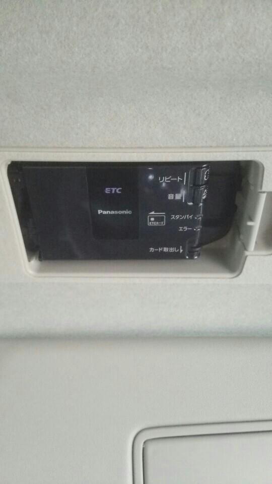 Panasonic C9NB V6 380