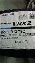 BLIZZAK VRX2 155/80R13