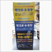 SUMICO / 住鉱潤滑剤 オ-トギヤ