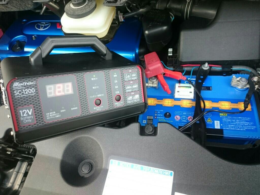 Meltec / 大自工業 オートバッテリー充電器 SC-1200