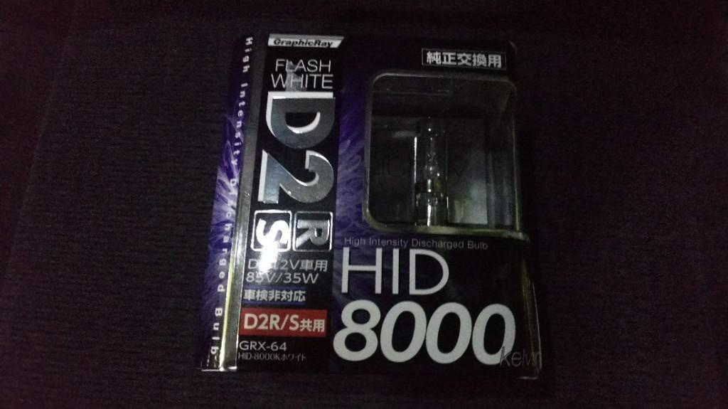 AXS CORPORATION HID 8000k GRX-64