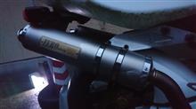 VTR1000Fモリワキレーシング ZERO ANO ホワイトチタンの単体画像