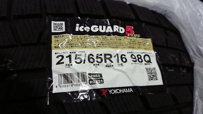 YOKOHAMA YOKOHAMA ice GUARD5 215/65/16
