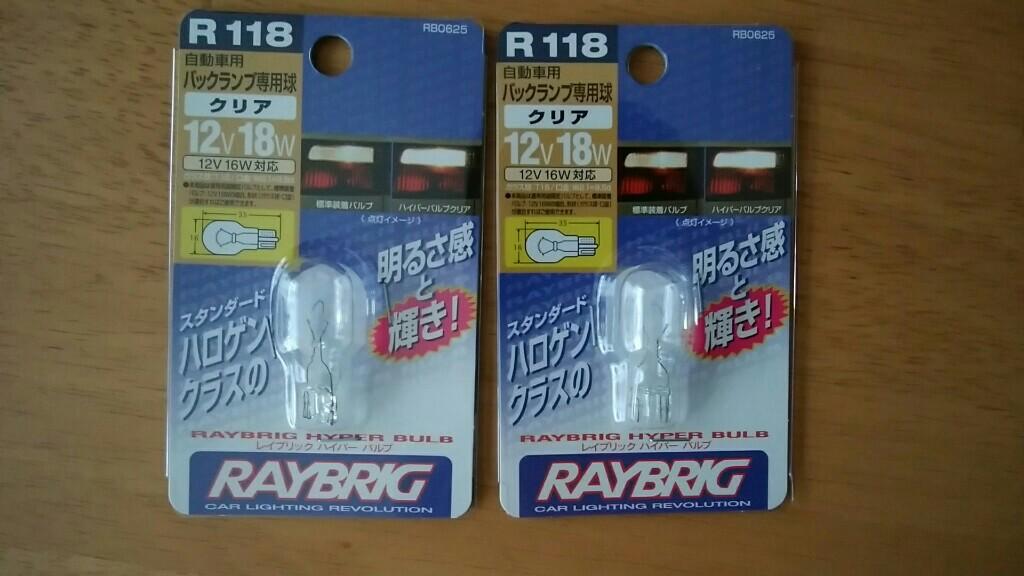 RAYBRIG / スタンレー電気 ハイパーバルブ クリア T16 / R118