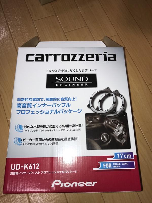 PIONEER / carrozzeria UD-K612