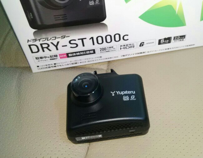 YUPITERU DRY-ST1000c