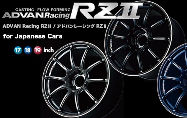 YOKOHAMA ADVAN Racing RZⅡ