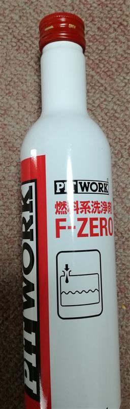 PIT WORK F-ZERO