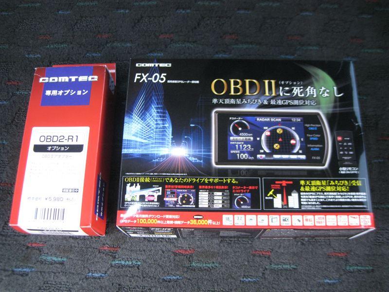 COMTEC FXシリーズ FX-05