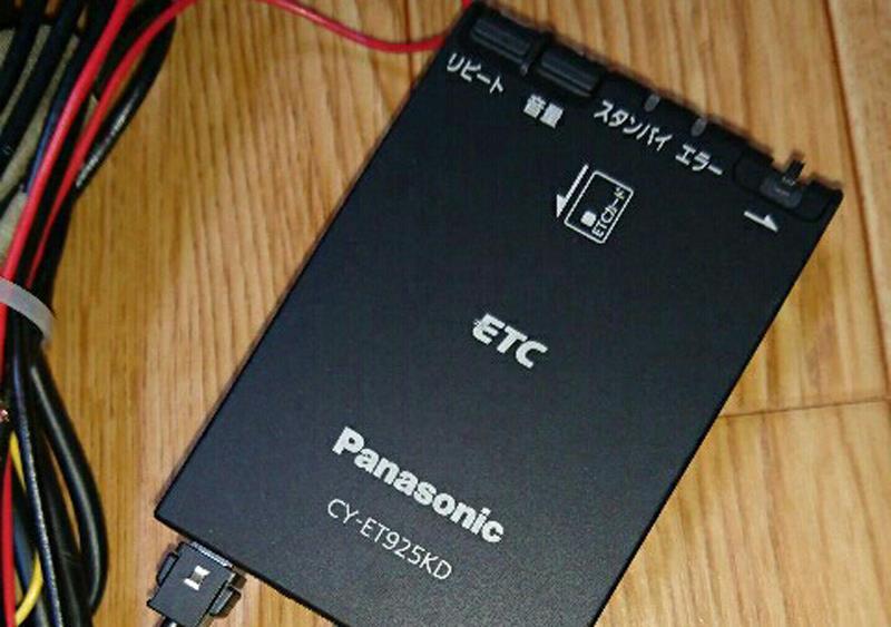 Panasonic CY-ET906KD