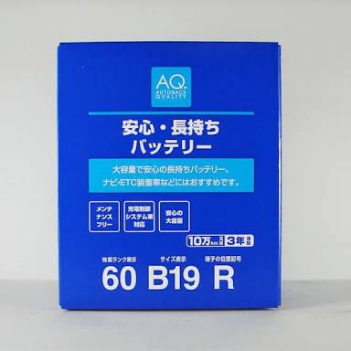 AUTOBACS AQバッテリー3(安心長持ちバッテリー) 60B19R