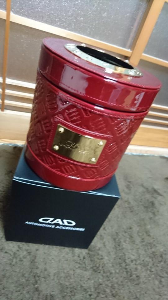 D.A.D / GARSON ラグジュアリー ダストボックス タイプモノグラムレザーエナメル