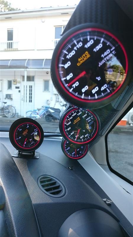 AutoGauge 水温、油温、油圧、バキューム(548シリーズ)
