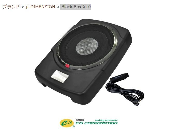 μ-Dimension μ-Dimension Black Box X10
