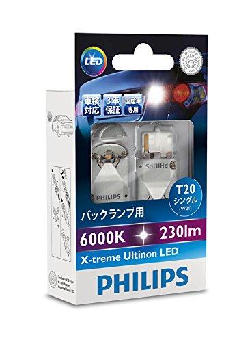 PHILIPS X-treme Ultinon LED 6000K T20シングル バックランプ用