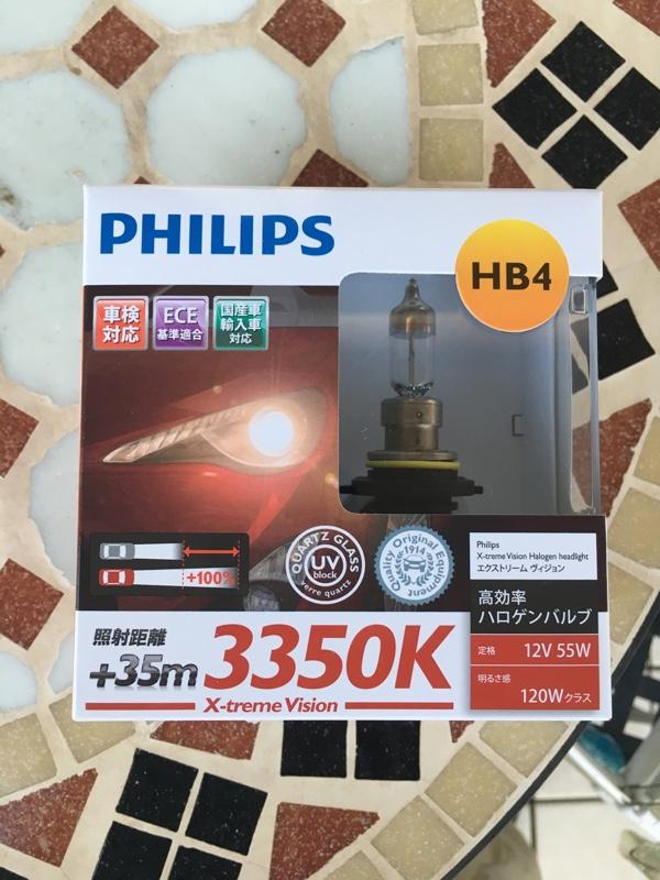 PHILIPS X-treme Vision 3350K HB4